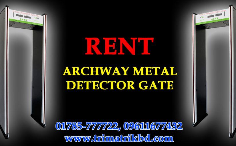 Archway Metal Detector Rent Bangladesh