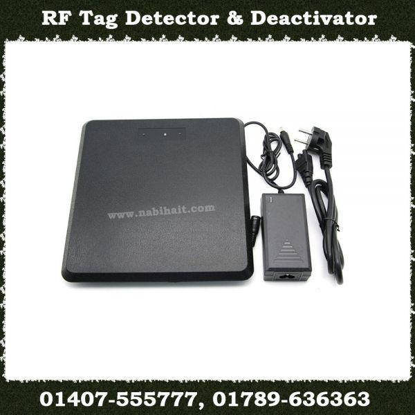 RF Tag Detector & Soft Tag Deactivator BD