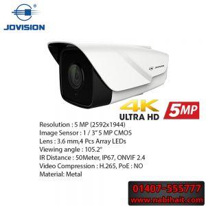 Jovision JVS-N515-HY Price in BD