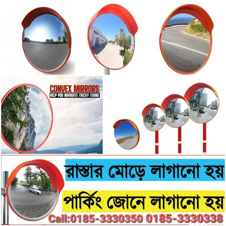 Convex Mirror Supplier in Bangladesh, Traffic Mirror Price in Bangladesh