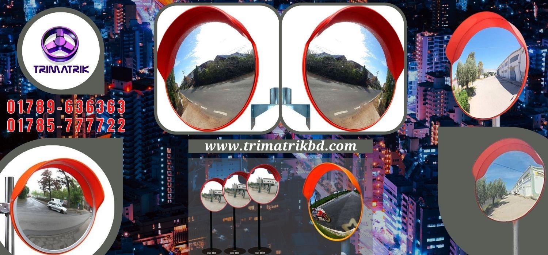 Parking mirror price in bd, convex parking mirror, Parking Mirror Price In Bangladesh