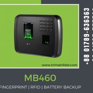 ZKTeco MB460 Price in Bangladesh, TRIMATRIK MULTIMEDIA is ZKTeco Supplier in Bangladesh